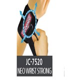 NEOMED Neo Strong [JC-7520]